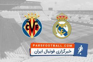خلاصه بازی ویارئال و رئال مادرید
