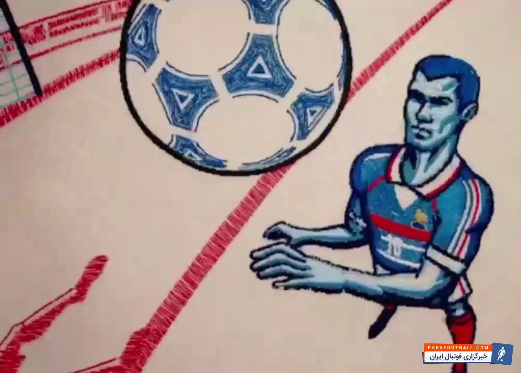 جام جهانی ؛ انیمیشن لحظات خاطرهانگیز جامهای جهانی گذشته ؛ پارس فوتبال