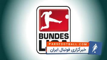 بوندس لیگا ؛ 10 پاس گل برتر رقابت های بوندس لیگا فصل 2017/2018