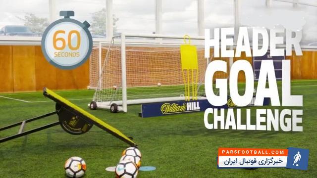 تاتنهام ؛ چالشی جالب شوت زنی در تمرین باشگاه تاتنهام ؛ خبرگزاری فوتبال ایران