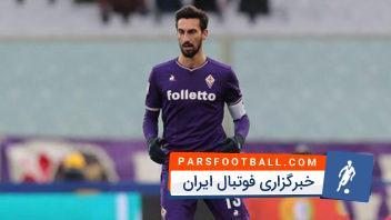 فوتبال ؛ 6 لحظه غمناک و ناگوار در رقابت های فوتبال جهان در فصل 2017/2018