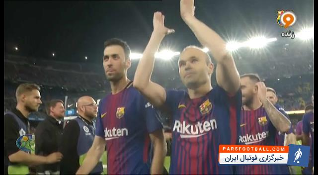 کلیپی از خداحافظی ستاره های فوتبال در برنامه فوتبال 120 ؛ پارس فوتبال