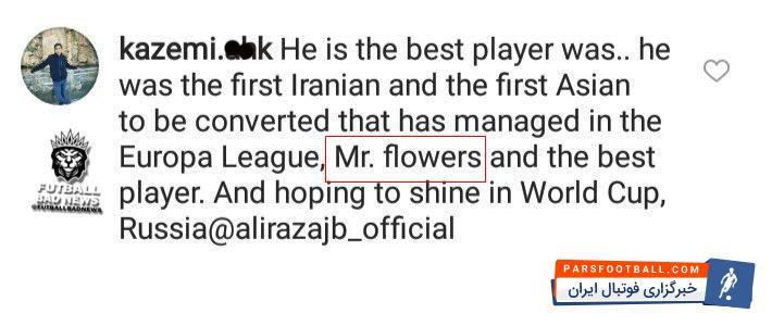 آلکمار ؛ اشتباه در ترجمه آقای گل از سوی هوادار ایرانی جهانبخش در زیر صفحه باشگاه آلکمار