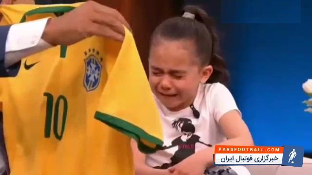 نیمار ؛ غافلگیری هوادار خردسال توسط نیمار ؛ وقتی نیمار دختربچه 7 ساله را غافلگیر میکند