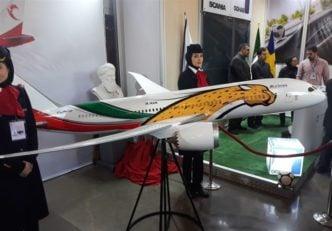 رونمایی از ماکت هواپیمای اختصاصی تیم ملی