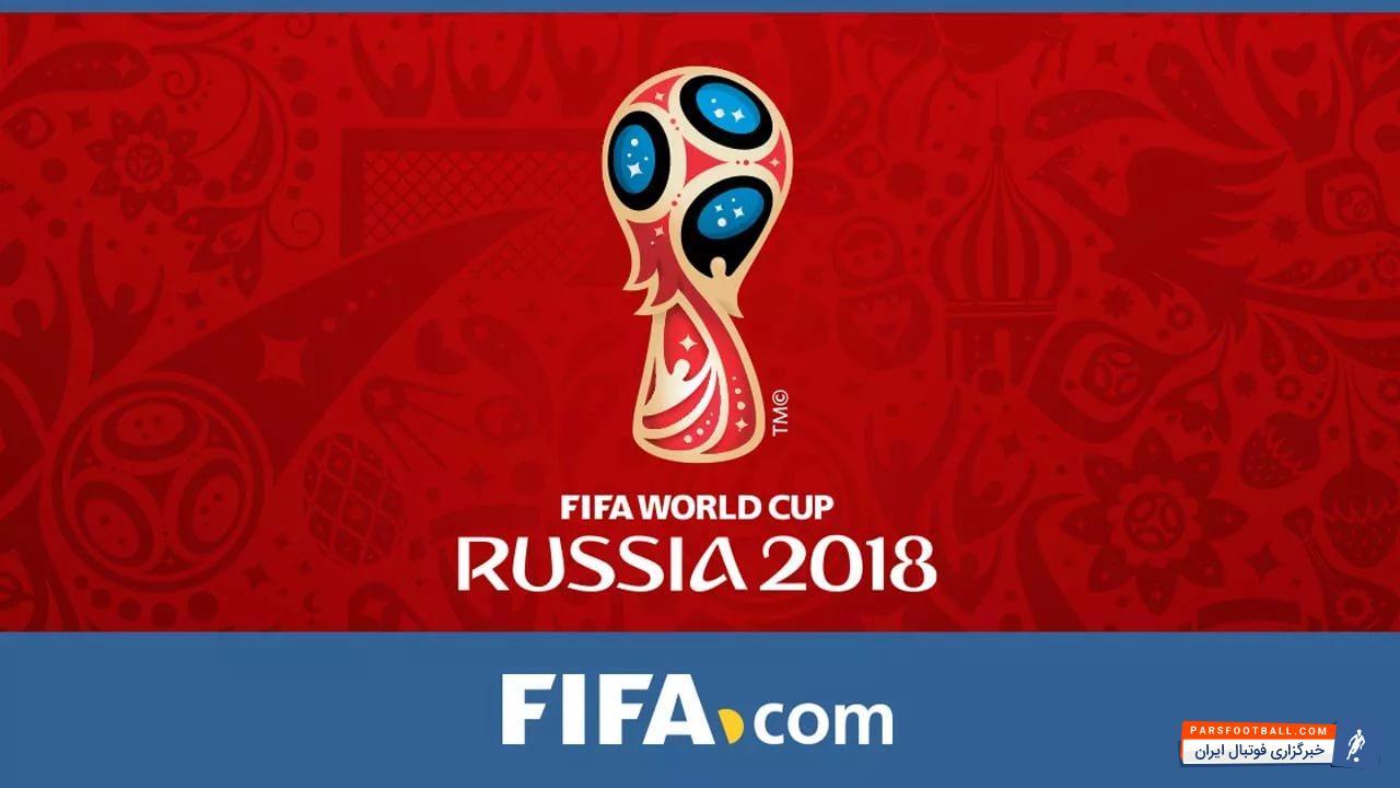 جام جهانی ؛ کیت رسمی 32 تیم حاضر در جام جهانی 2018 روسیه