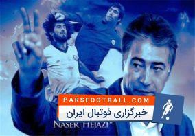 حجازی ؛ پنجشنبه سوم خرداد مراسم هفتمین سالگرد درگذشت ناصر حجازی برگزار خواهد شد