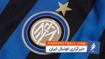 اینتر ؛ چالش جذاب هدفگیری هماره با مائو ایکاردی و ادر ستاره های تیم فوتبال اینتر