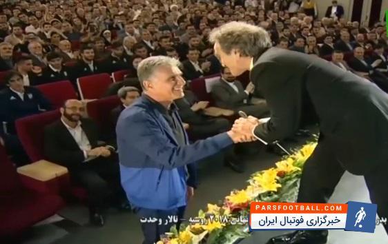 سورپرایز شهداد روحانی در شب بدرقه تیمملی برای کارلوس کیروش