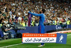 فوتبال ؛ خوشحالی های بعد از گل دیدنی ستار های فوتبال در فصل 2017/2018