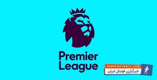 لیگ برتر ؛ تیم منتخب هفته اخر رقابت های لیگ برتر انگلیس فصل 2017/2018