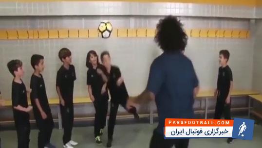 مارسلو ؛ کنترل توپ نمایشی مارسلو با هم تیمی های فرزندش ؛ خبرگزاری فوتبال ایران