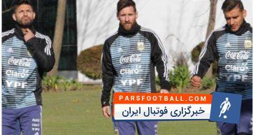 مسی در تمرینات آمادگی تیم ملی آرژانتین
