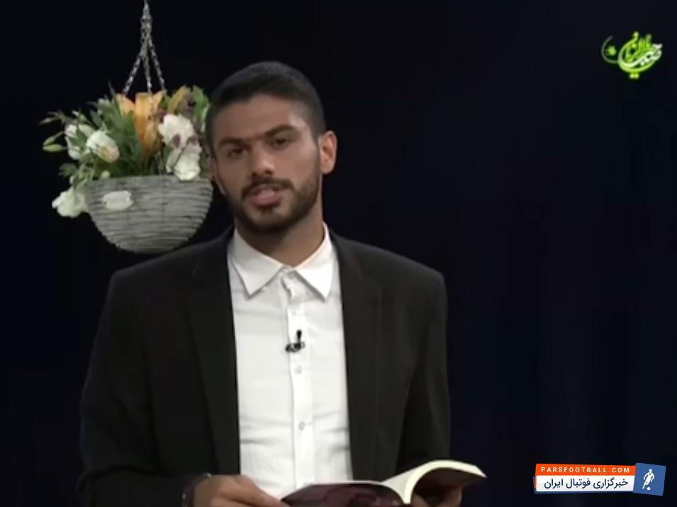 شایان مصلح در ویژه برنامه شبکه سه به مناسبت نیمه شعبان شعری از سروده هایش را خواند