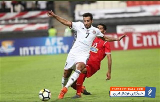 الجزیره امارات امروز راهی تهران خواهند شد ؛ خبرگزاری فوتبال ایران