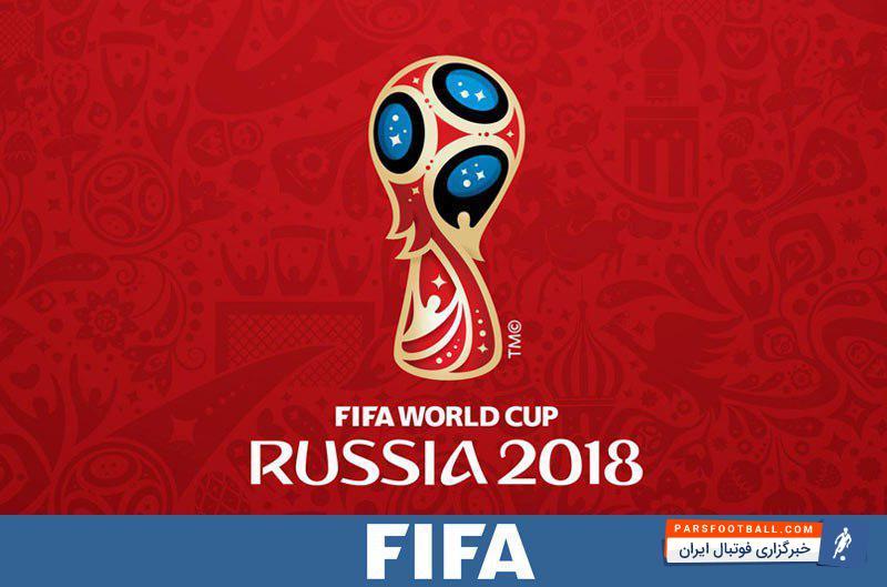 ورزشگاه روستوف ؛ افتتاح ورزشگاه روستوف ؛ ورزشگاه گران قیمت جام جهانی 2018 افتتاح شد