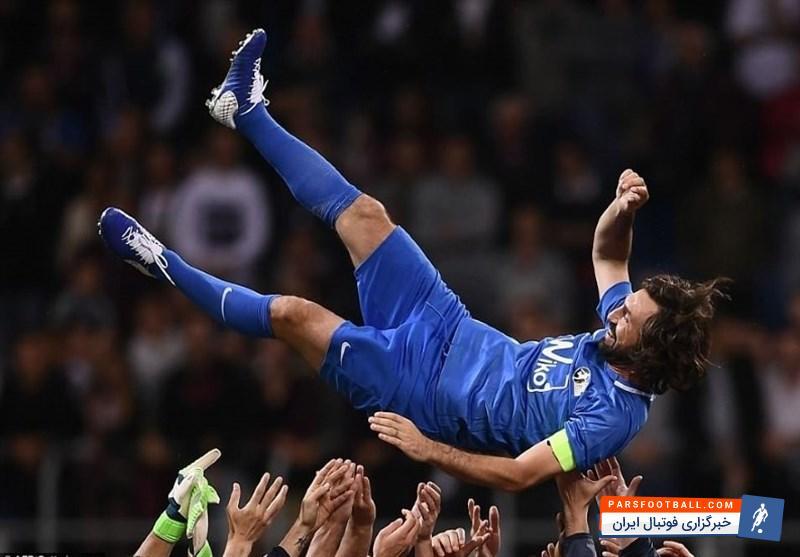 پیرلو ؛ خداحافظی آندره آ پیرلو با هواداران ؛ بازی خداحافظی پیرلو با حضور ستارگان فوتبال