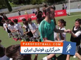 بازیدید بازیکنان رئال مادرید از آکادمی این تیم