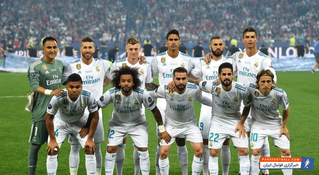 مارکا : رئال مادرید برای سیزدهمین بار فاتح اروپا شد ؛ اولین خبرگزاری فوتبال ایران
