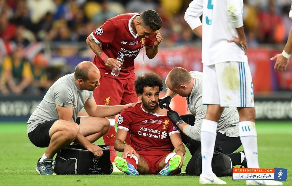 حواشی فینال لیگ قهرمانان اروپا ؛ حرکت راموس روی محمد صلاح اخلاقی بود؟