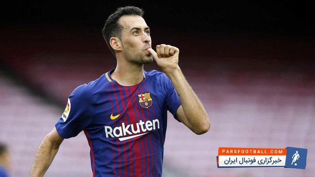 بوسکتس هافبک تیم فوتبال بارسلونا در آستانه تمدید قراردادش با این باشگاه قرار دارد
