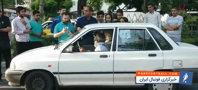 شفر سرمربی استقلال را با پراید به جشن بدرقه تیم ملی بردند! ؛ پارس فوتبال