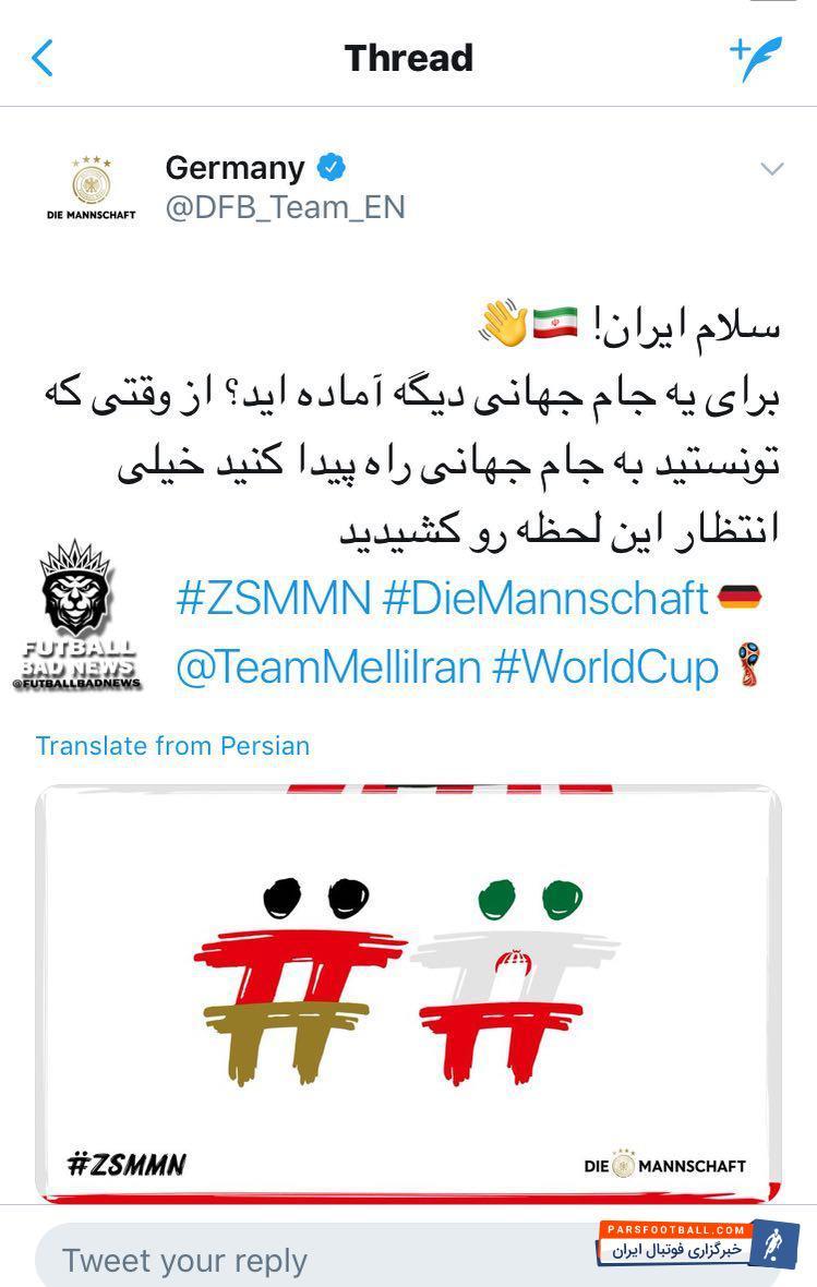 جام جهانی ؛ پیام توییتری تیمملی فوتبال آلمان برای شاگردان کی روش در تیم ایران