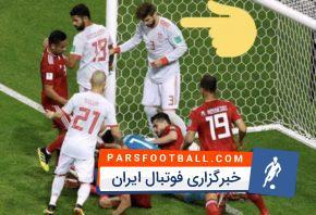 کرنر خلاقانه اسپانیا و دفاع جانانه ایران