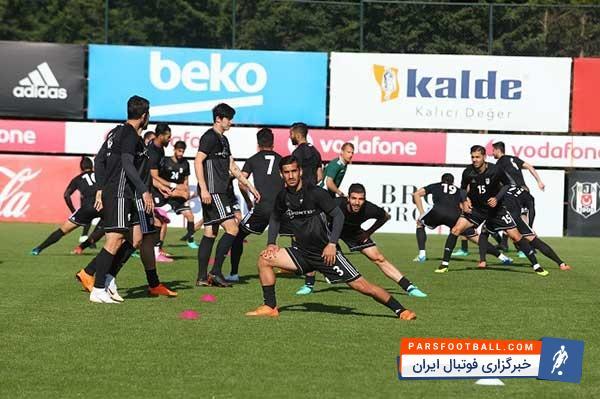 ایران ؛ تصاویری از تمرینات تیم ملی ایران در کمپ بشیکتاش برای آمادگی حضور در جام جهانی