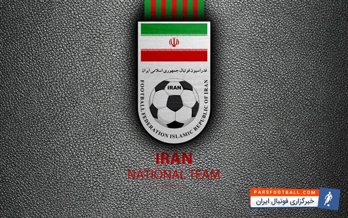تیم ملی فوتبال ؛ یادداشتی برای ستاره هایی که آسمان دل هشتاد میلیون ایرانی را درخشان کردند