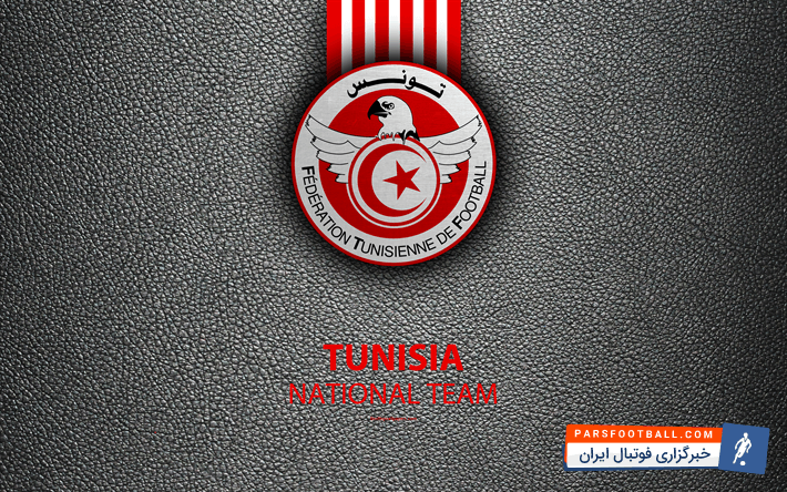 تیم ملی فوتبال تونس
