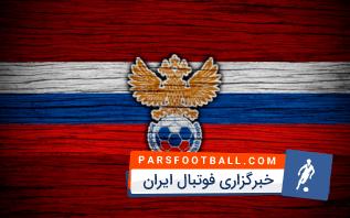 تیم ملی فوتبال روسیه