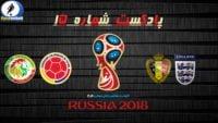 پادکست 15 جام جهانی