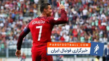 رونالدو ؛ شباهت جالب گل ضربه ایستگاهی رونالدو در سال 2008 با 2018