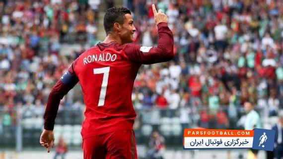 رونالدو ؛ نظر رونالدو درباره بازی ایران برابر مراکش ؛ کلیپ طنز از ترس رونالدو از ایران