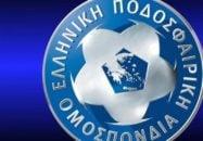 یونان ؛ فدراسیون فوتبال یونان پاسخ بیانیه فدراسیون فوتبال ایران را در مورد لغو بازی داد