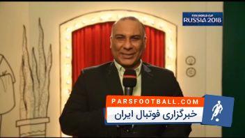 روایت طنز از همه حالت های صعود تیم ملی ایران