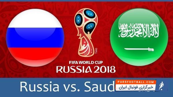 روسیه و جشن خاص روس ها برای پیروزی مقابل عربستان در دیدار افتتاحیه جام جهانی 2018