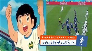 الگوبرداری تیم ملی ژاپن از آفسایدگیری فوتبالیستها