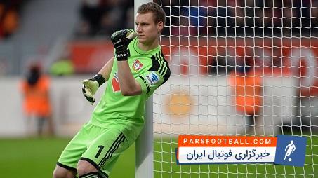 لنو ؛ آرسنال در آستانه توافق با برند لنو دروازه بان تیم فوتبال بایرلورکوزن قرار دارد
