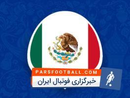 لیست نهایی تیم ملی مکزیک