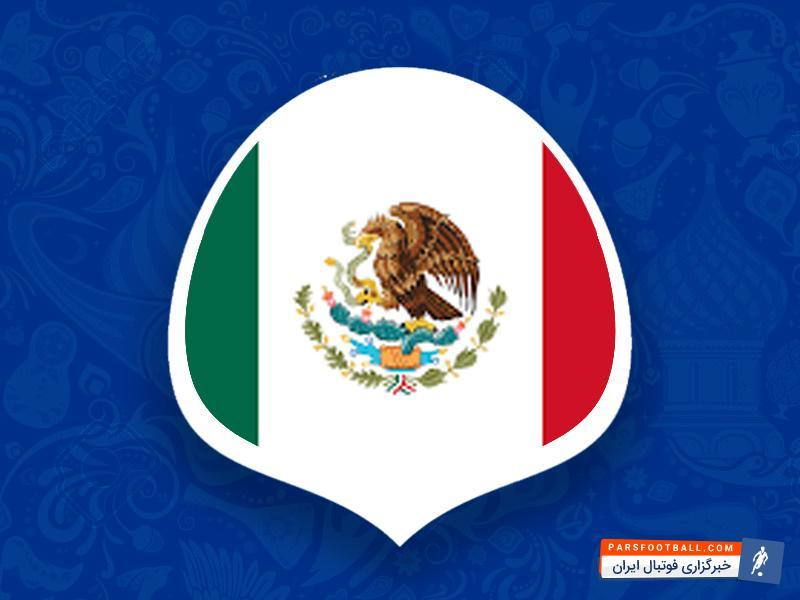 لیست نهایی تیم ملی مکزیک ؛ لیست 23 نفره تیم ملی مکزیک اعلام شد