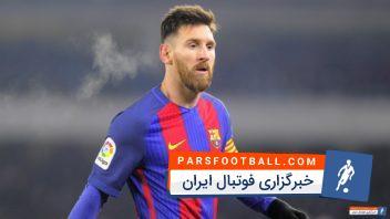 برترین لحظات لیونل مسی در تمرینات بارسلونا 2017/2018