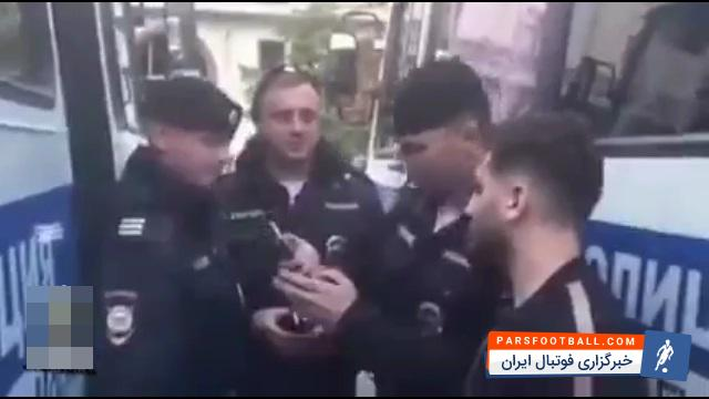 رضا پرستش ؛ سلفی و امضا گرفتن پلیسای مسکو از رضا پرستش ؛ پارس فوتبال
