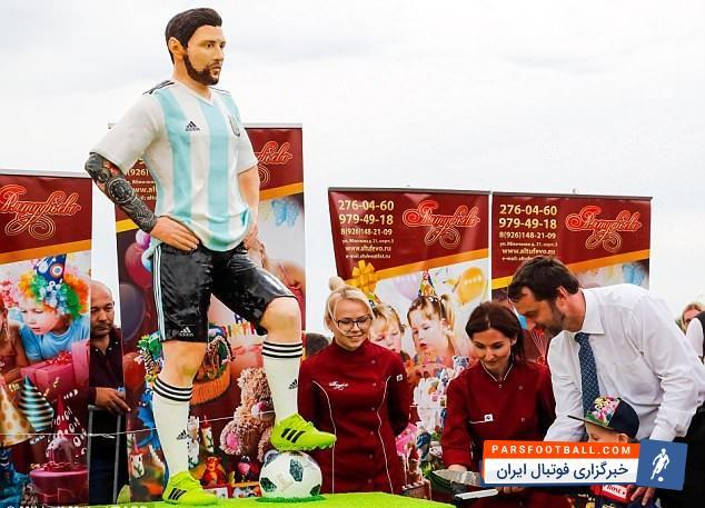 مسی ؛ فیلم جشن تولد مسی در شهر برونیتسی روسیه ؛ خبرگزاری فوتبال ایران