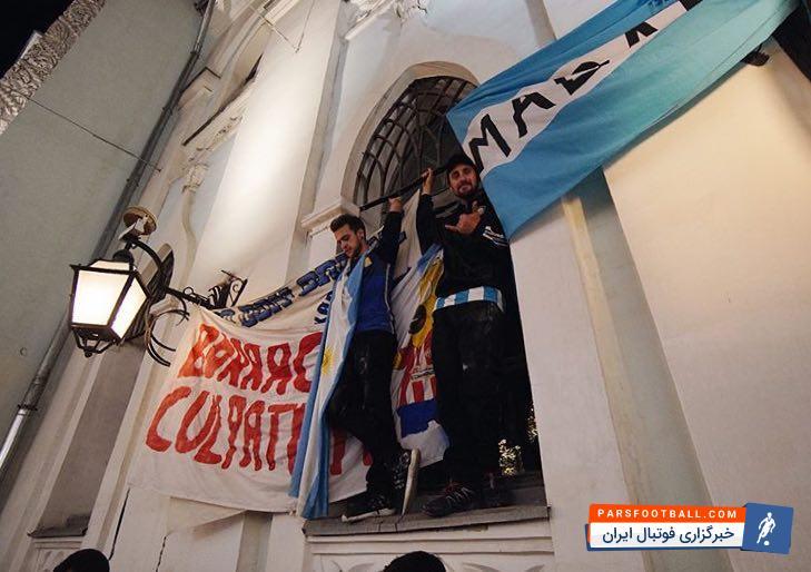 تیم ملی آرژانتین که جام جهانی گذشته تا فینال هم رفته بود، این بار امید دارد به قهرمانی تورنمنت برسد  بخشی از شور حال هوادارانتیم ملی آرژانتین است.