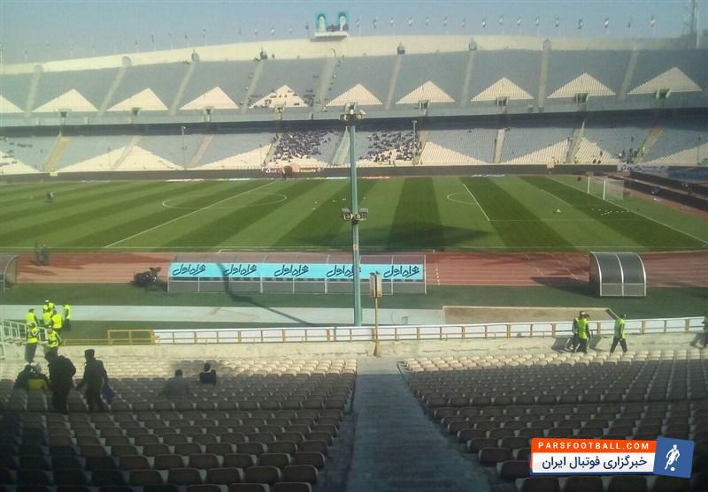 ورزشگاه آزادی ؛ عکس ؛ حضور نمایندگان مجلس در ورزشگاه آزادی