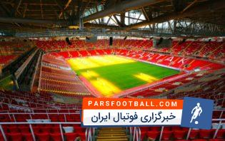 ورزشگاه اوتکریتیه آرنا میزبان جام جهانی