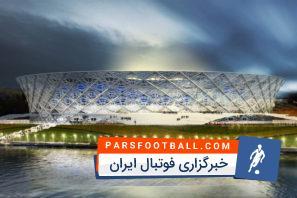 ولگوگراد میزبان جام جهانی روسیه
