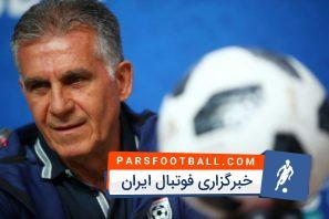 فیلم ؛ نشست خبری کی روش پیش از دیدار ایران با پرتغال
